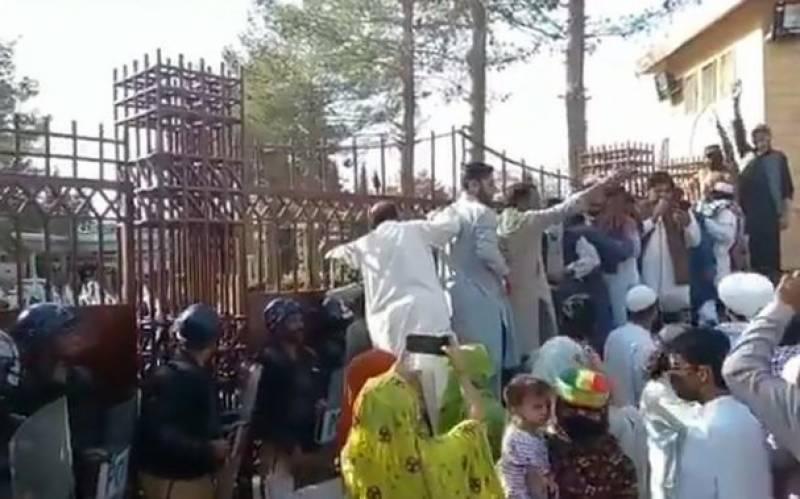 بلوچستان اسمبلی میں اپوزیشن کے 17 اراکین کے خلاف مقدمہ درج