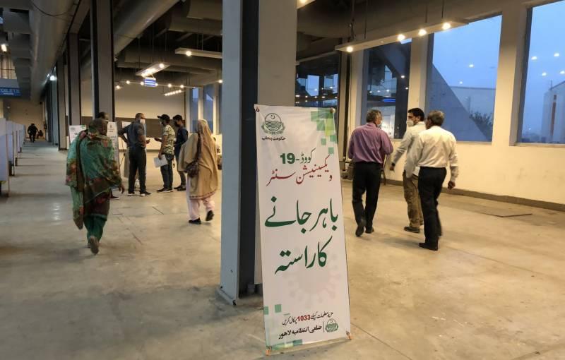 پنجاب اور سندھ میں کورونا ویکسی نیشن سینٹرز ایک روز کیلئے بند کر دئیے گئے