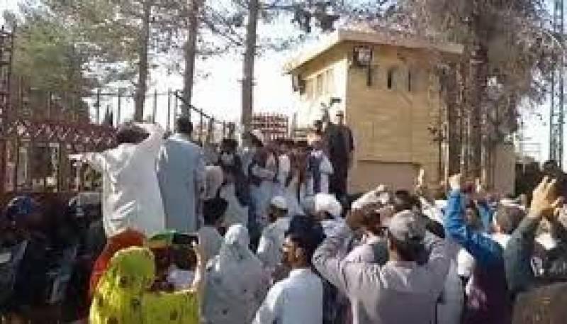 کوئٹہ پولیس نے اپوزیشن ارکان کے خلاف ہنگامہ آرائی کا مقدمہ درج کرلیا