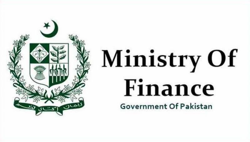 عالمی مالیاتی فنڈ کا پروگرام معطل نہیں ہوا، وزارت خزانہ