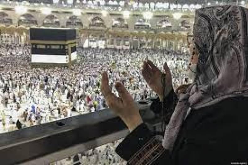 سعودی عرب نے تین حج پیکجز کی منظوری دے دی