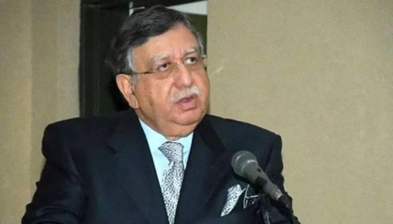 IMF,Pakistan,Shoukat Tareen,Pakistan Export Tax,Sales Tax