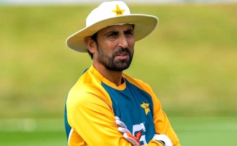 قومی کرکٹ ٹیم کے بیٹنگ کوچ یونس خان عہدے سے دستبردار ہو گئے