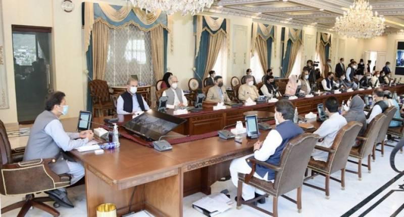 غریب آدمی کو ریلیف دیا جائے : وزیراعظم عمران خان