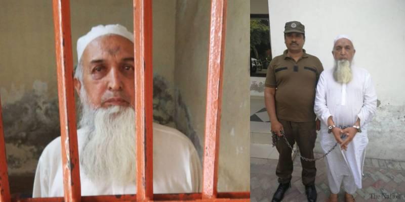طالب علم زیادتی کیس، ملزم عزیز الرحمن کے تین بیٹوں کی عبوری ضمانتیں منظور
