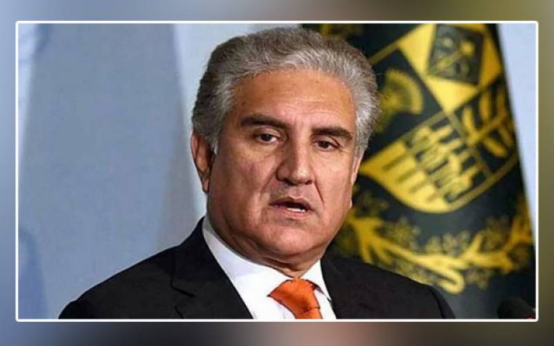 Pakistan, Financial Action Task Force, gray list, Shah Mehmood Qureshi, PTI government