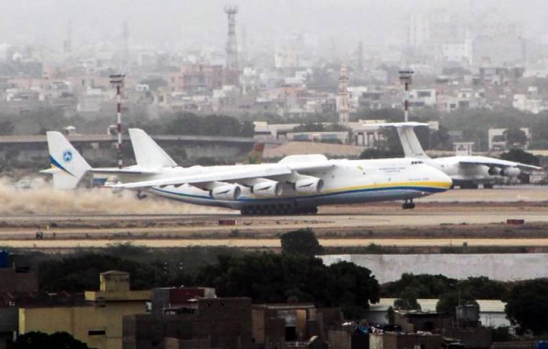 دنیا کا سب سے بڑا اور بھاری کارگو جہاز کراچی سے برطانیہ روانہ