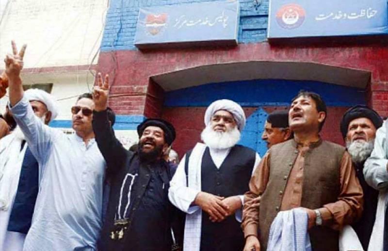 بلوچستان اسمبلی میں اپوزیشن اراکین تین روز سے تھانے میں موجود