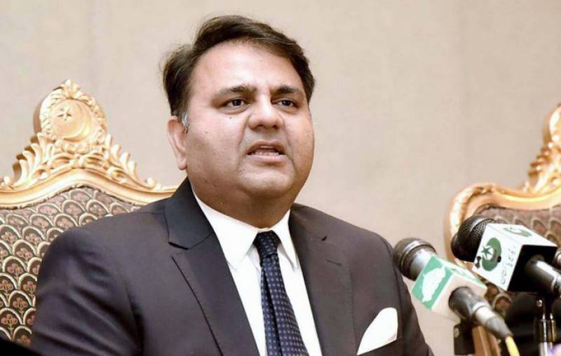سندھ حکومت نے پی اے سی پر قبضے کے بعد اپوزیشن لیڈر کو تقریر سے روک دیا: فواد چوہدری