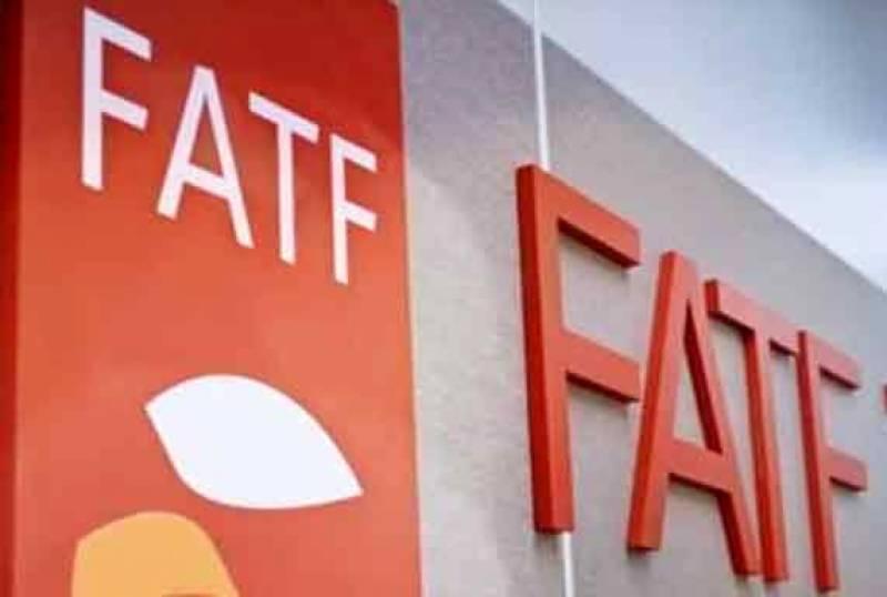 پاکستان ایف اے ٹی ایف کی گرے لسٹ سے نکلے گا یا نہیں؟ اعلان آج ہو گا