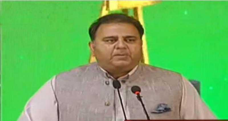 Fawad Chaudary,PTI,Pakistan,PTV