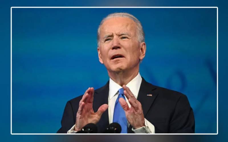 Iran, nuclear weapons, US President, Joe Biden, Israel