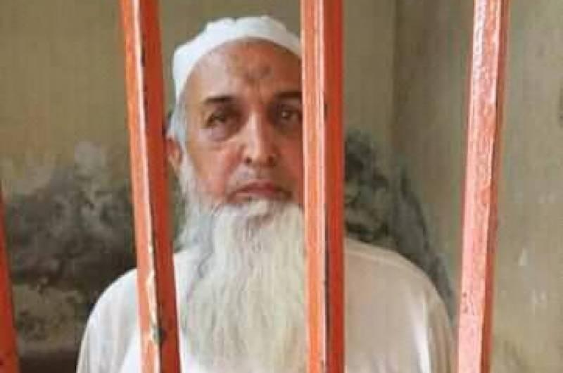 بدفعلی کیس، ملزم عزیز الرحمان کے 3 بیٹوں کی ضمانت قبل از گرفتاری کی درخواستوں پر فیصلہ محفوظ