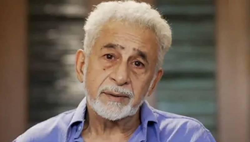 بھارتی اداکار نصیرالدین شاہ کی طبعیت ناساز ، ہسپتال منتقل