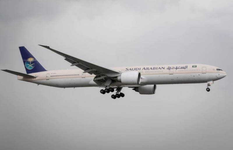 Saudi Arabia Announce another Airline