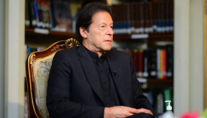 Pakistan Govt Amnesty Scheme For Construction