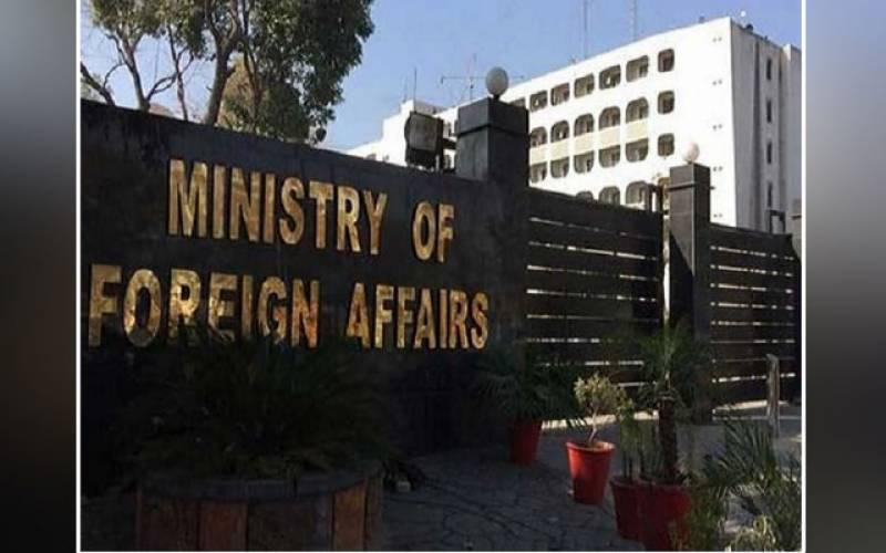 Foreign Office, spokesman, grief, deaths, seven Pakistani-Canadians