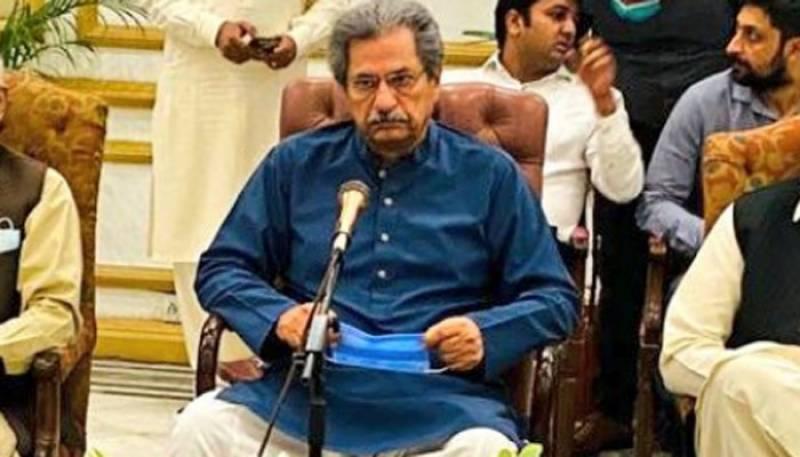Shafqat Mehmood,Education Minister,Exams Announcement