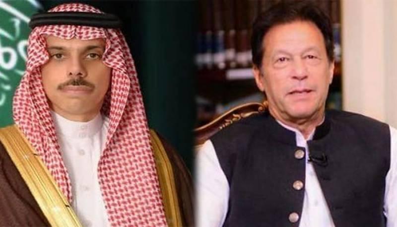 Saudi FM Faisal Bin Farhan Visiting Pakistan