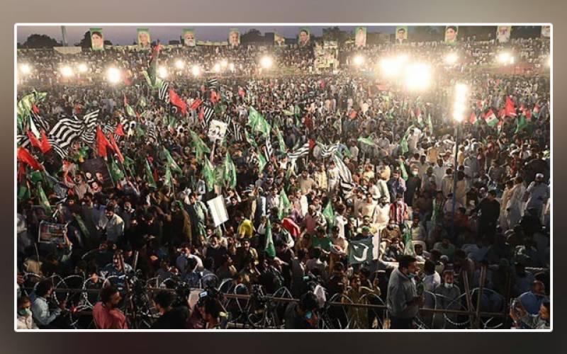 PDM, political strength, Swat jalsa, Shehbaz Sharif, Fazal-ur-Rehman