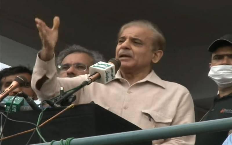 عمران خان نیازی نے ایک بار پھر سے ملک کو اندھیرے میں ڈال دیا، شہباز شریف