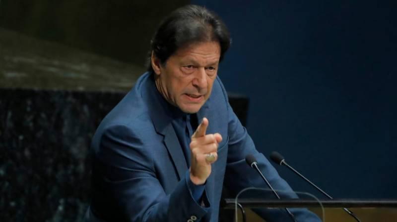 پاکستان کے خلاف دہشت گردی کا سرپرست بھارت ہے، عالمی برادری نوٹس لے: وزیراعظم
