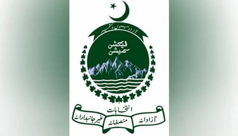 وفاقی وزیر کیجانب سے ترقیاتی منصوبوں کے اعلانات پر آزاد کشمیر الیکشن کمیشن کا نوٹس