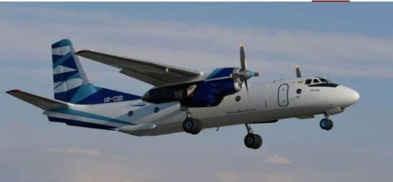 روس میں مسافر طیارہ گر کرتباہ ،28 ہلاک، ریسکیو آپریشن جاری