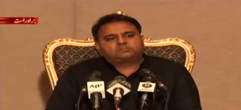 Fawad Ch Press Confrence