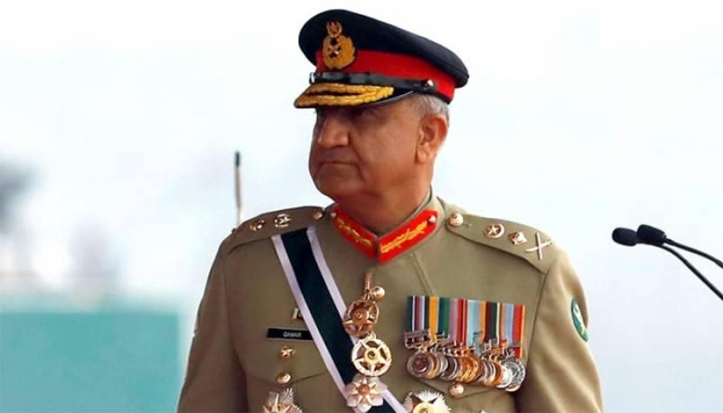 DGISPR,Army Chief in Qatar