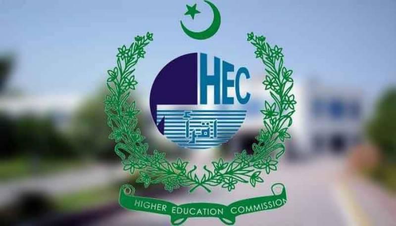 HEC-Pakistan,Higher Education Commission