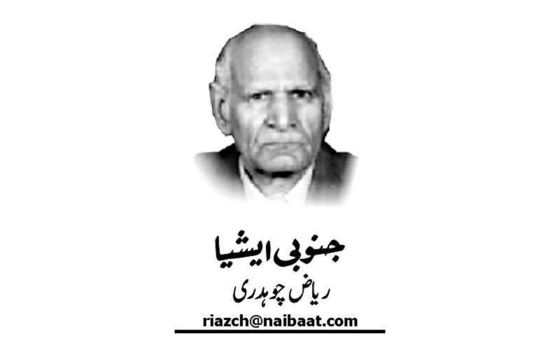 Riaz ch, Nai Baat Newspaper, e-paper, Pakistan