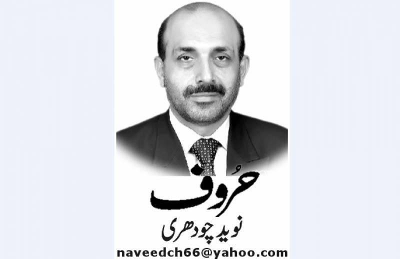 Naveed Ch, Nai Baat Newspaper, e-paper, Pakistan