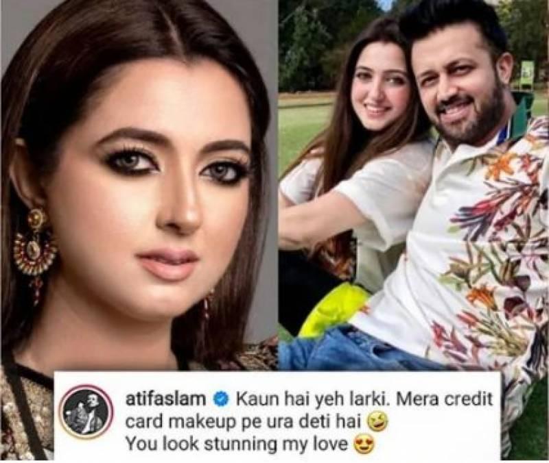 اگر اتنی خوبصورت بیوی ہوتو کریڈٹ کارڈ کیا گھر بھی بیچ دیں گے، عاطف اسلم کی پوسٹ پر تبصرہ