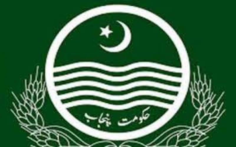 پنجاب حکومت کا ویکسین نہ لگوانے والے سرکاری ملازمین کے خلاف کارروائی کا فیصلہ