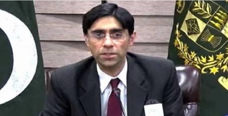 دہشتگرد افغان مہاجرین کے بھیس میں پاکستان میں دہشتگردی کرسکتے ہیں ، مشیر قومی سلامتی