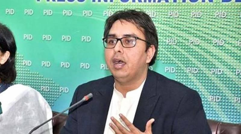 Shahbaz Gill,PMLN,Marryam Nawaz,Jalsa Azad Kashmir
