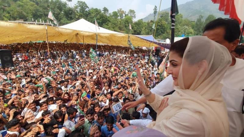 عمران خان کورونا سے زیادہ خطرناک ہے: مریم نواز