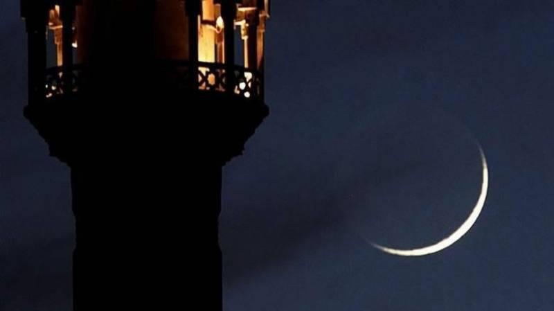 سعودی عرب میں ذی الحج کا چاند نظر نہیں آیا