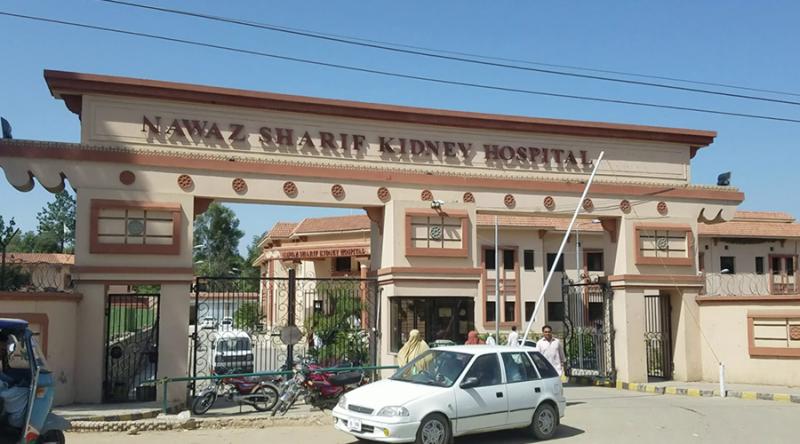 خیبرپختونخوا کابینہ نے نواز شریف کڈنی ہسپتال کا نام تبدیل کرنے کی منظوری دیدی