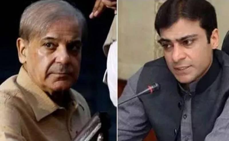 عدالت نے ایف آئی اے کو شہباز شریف اور حمزہ شہباز کو گرفتار کرنے سے روک دیا