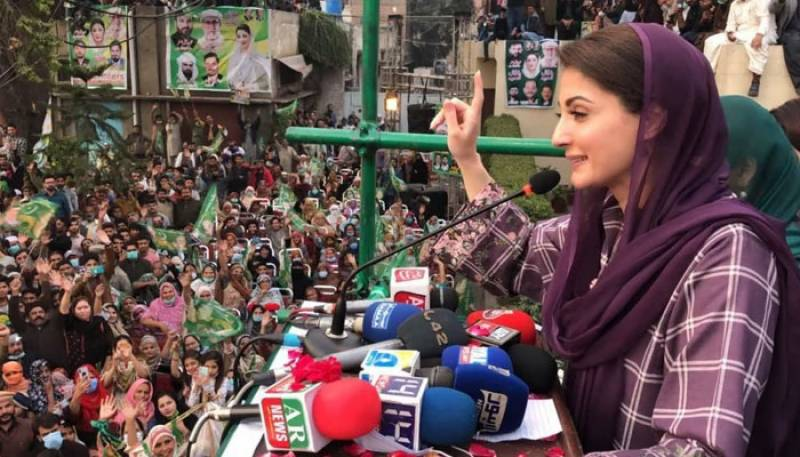 وزیراعظم عمران خان نے ملک دشمن قوتوں سے اربوں روپے لیے، مریم نواز کا الزام