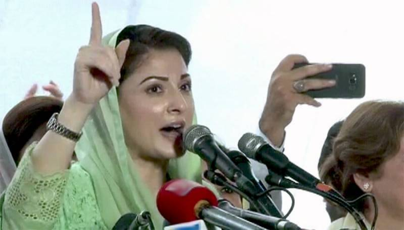 Azad Kashmir, Nawaz Sharif, election, Maryam Nawaz, PML-N
