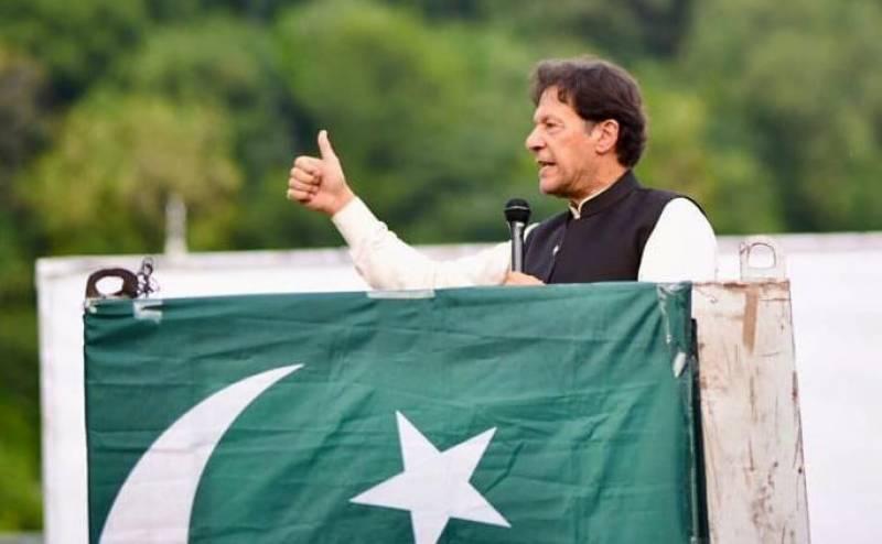 نواز شریف کو جیسے ہی لندن کی ہوا لگی تو ٹھیک ہو گیا، وزیراعظم عمران خان