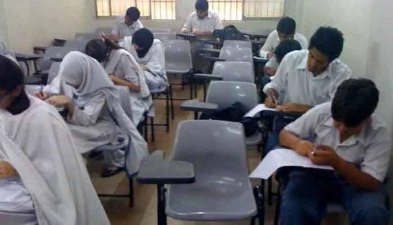 کراچی میں انٹر کے امتحانات 26 جولائی سے شروع ہوںگے، ڈاکٹر سعید الدین