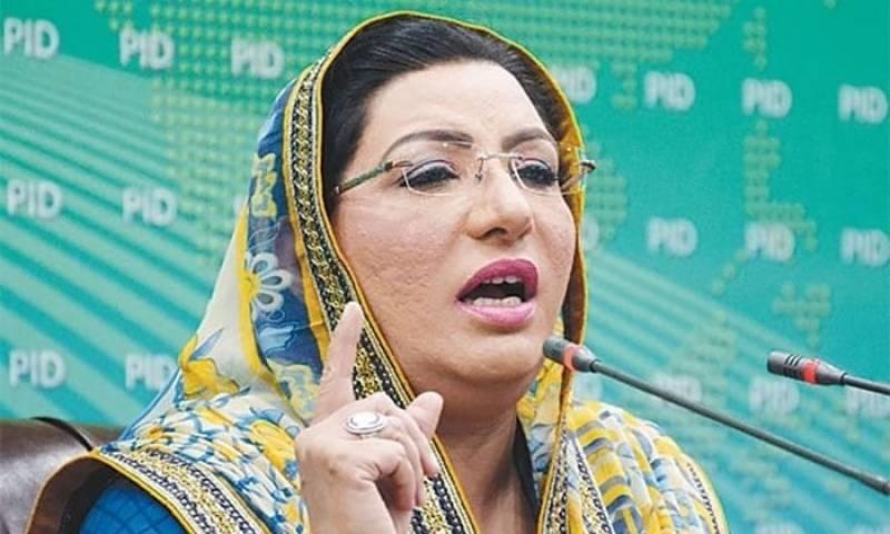 Firdous Ashiq Awan,PTI,Sialkot Election 2020