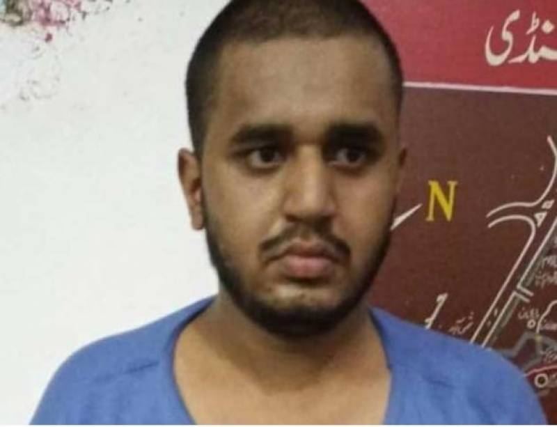 پیسے نہ دینے پر ماں کو تشد د کا نشانہ بنانے والا بدبخت بیٹا گرفتار
