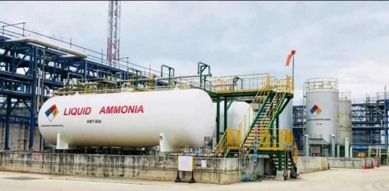 جاپان میں نئے ایندھن کو قابل استعمال بنانے کے لئے تجربات کا آغاز