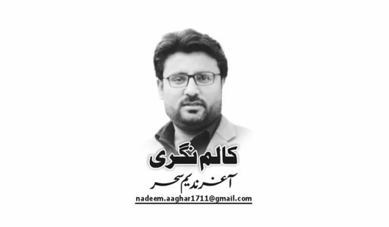 Aaghar Nadeem Sahar, Nai Baat Newspaper, e-paper, Pakistan