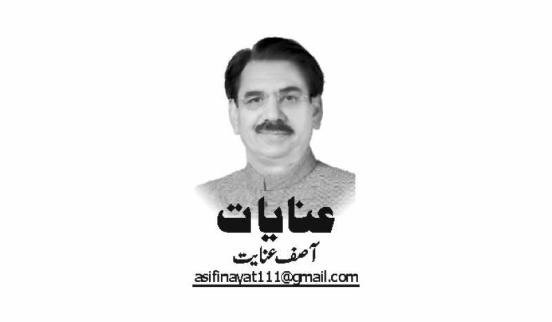 Asif Anayat, Nai Baat Newspaper, e-paper, Pakistan
